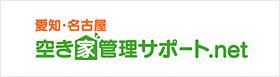 愛知名古屋サポートロゴ(HPリンク用)